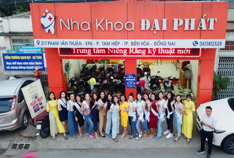 We Are <b>Dai Phat Dental</b>